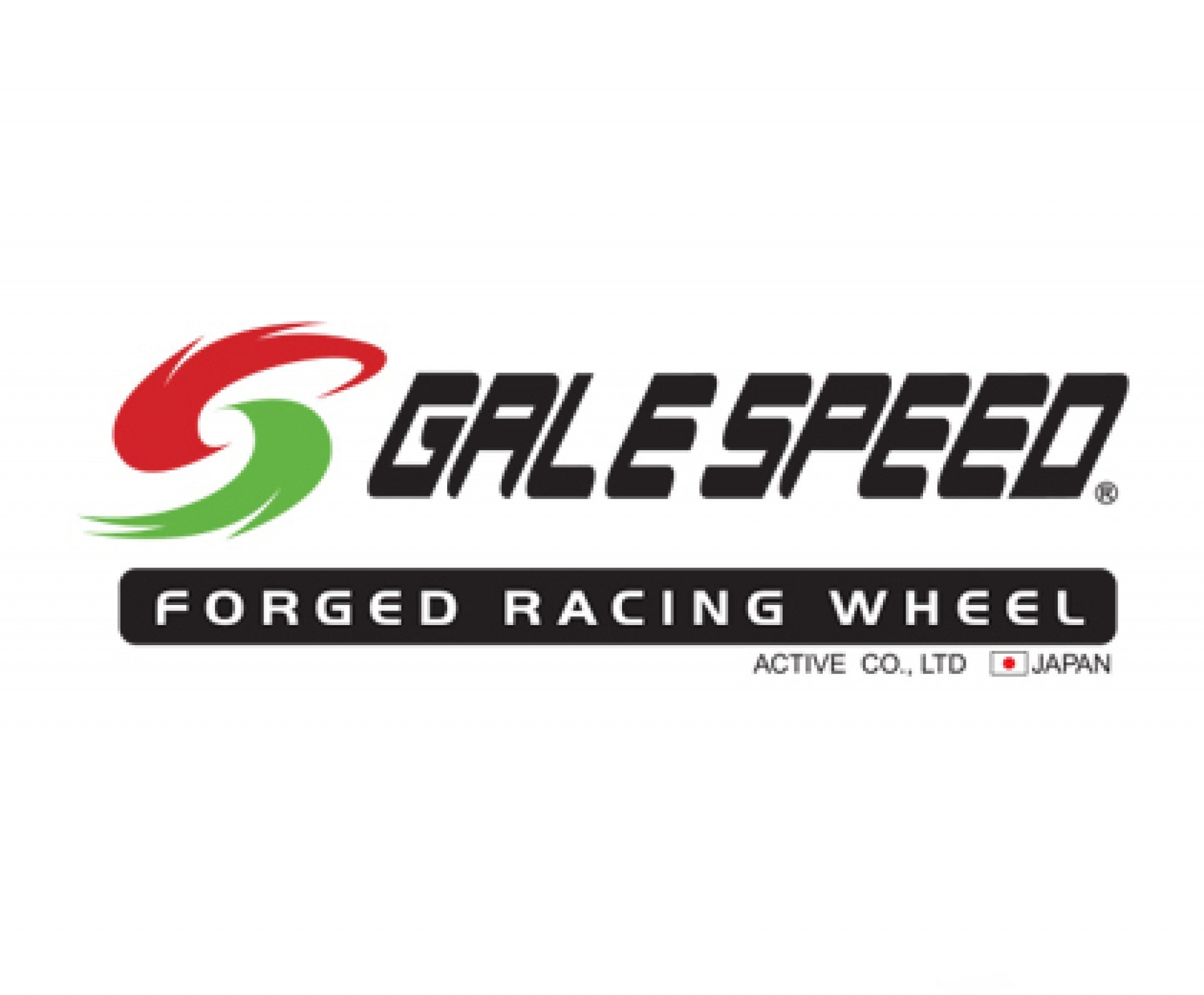 Galespeed Dealer