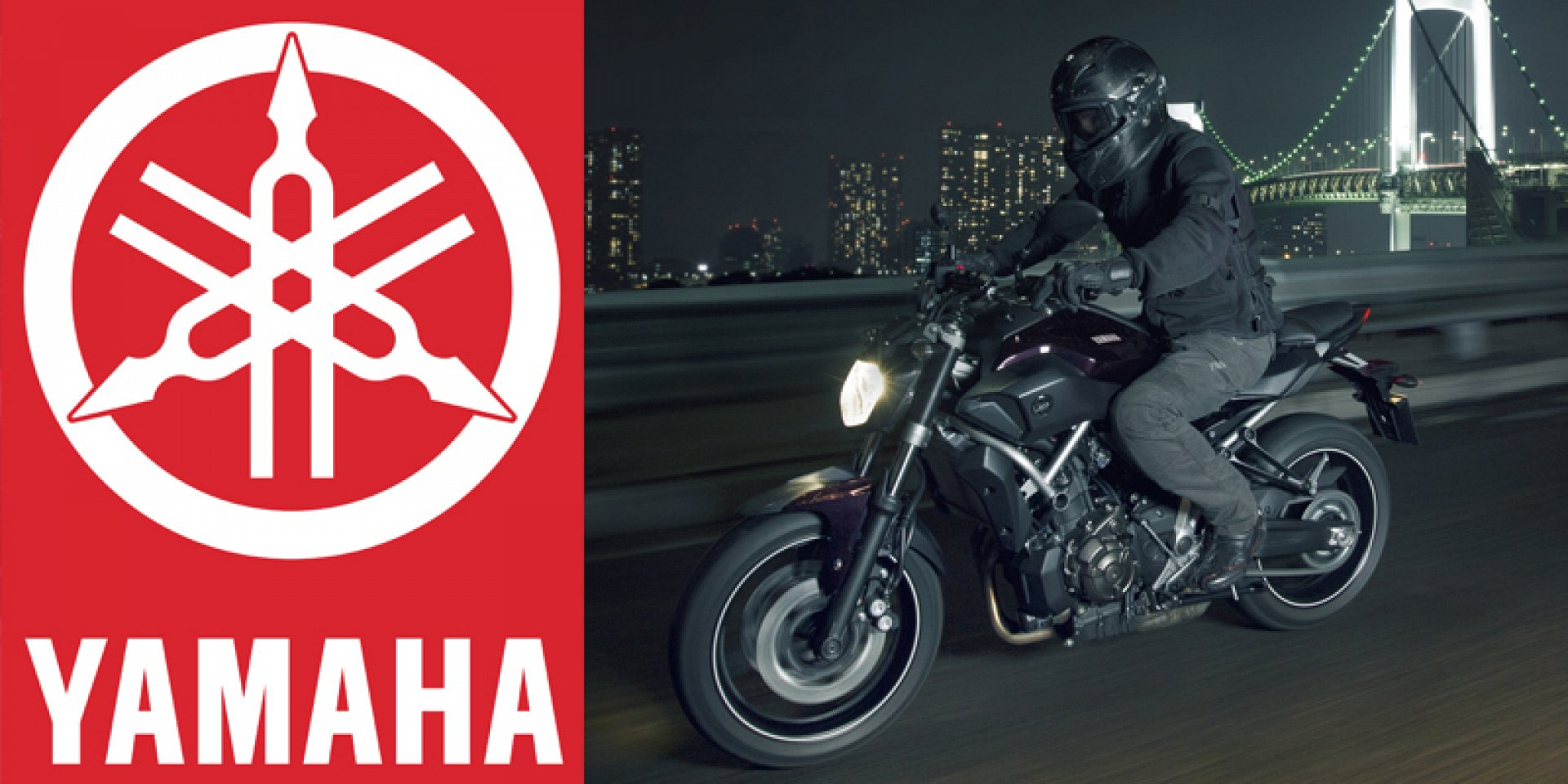 New Yamaha Motorcycles for sale